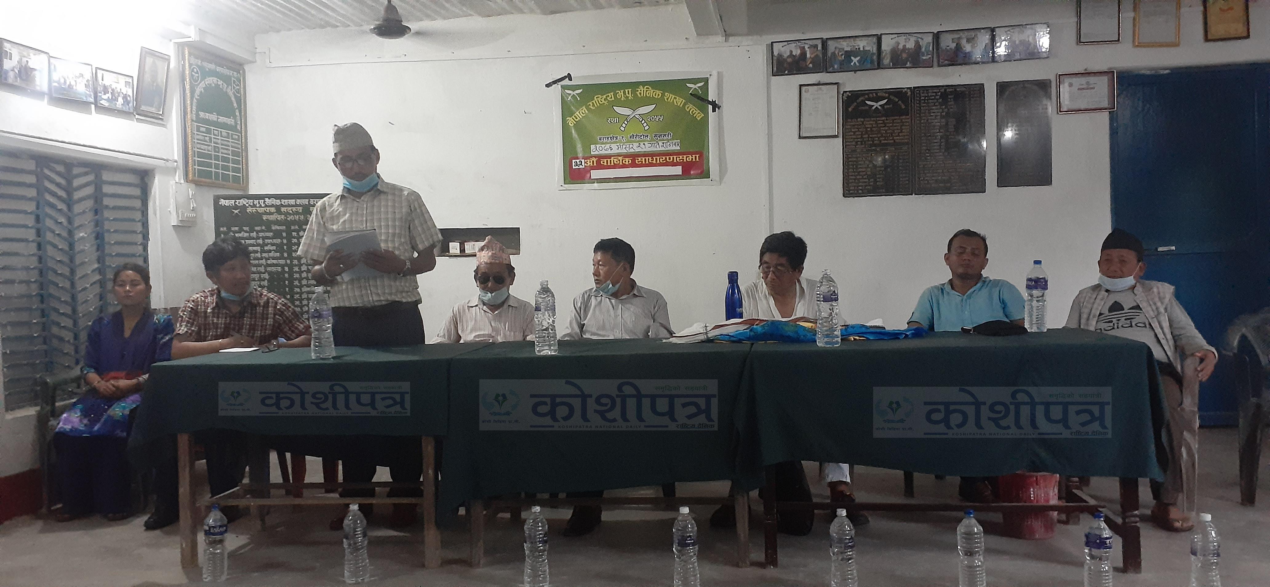Asok_Rai_Janata_Samajbadi_Party_Nepal1