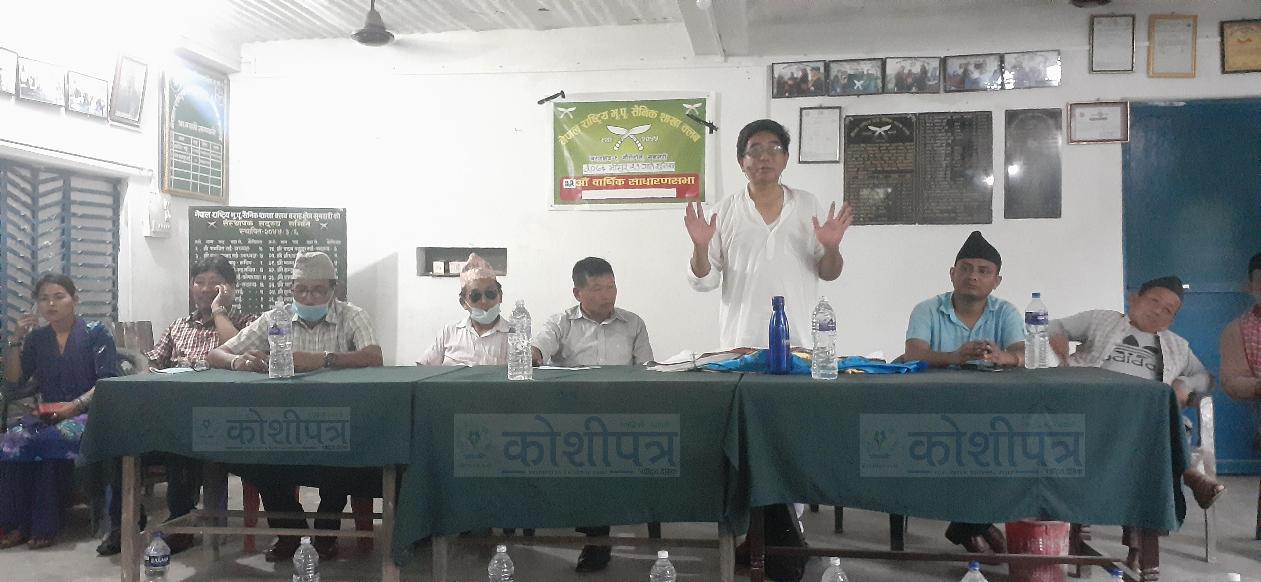 Asok_Rai_Janata_Samajbadi_Party_Nepal2