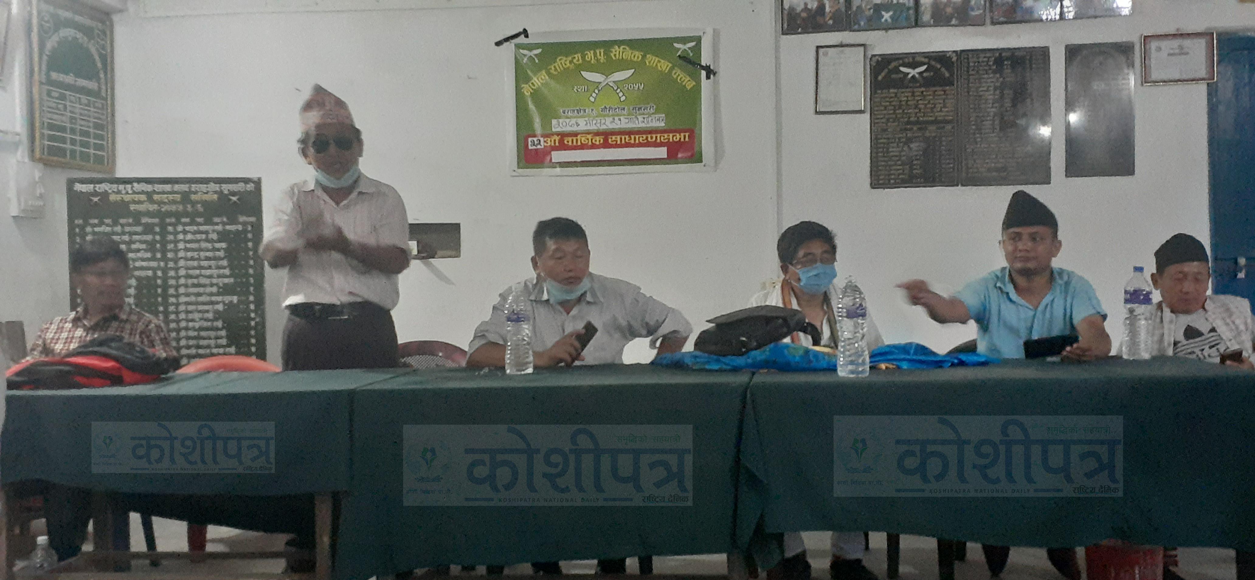Asok_Rai_Janata_Samajbadi_Party_Nepal4